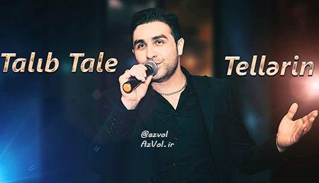 دانلود آهنگ آذربایجانی Talib Tale به نام Tellerin